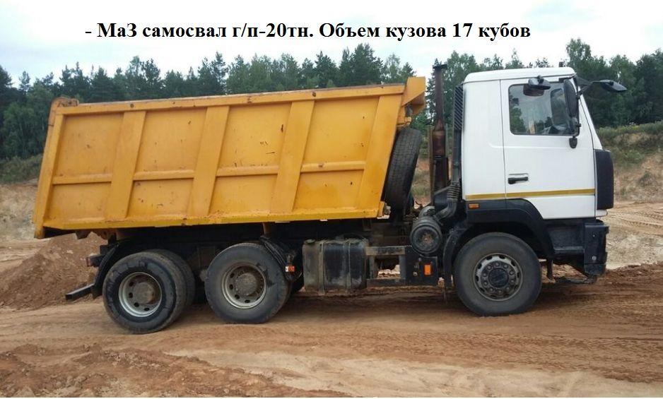 Цены и техника для вывоза мусора